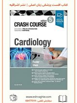 Crash Course Cardiology 5th Edition | 2019