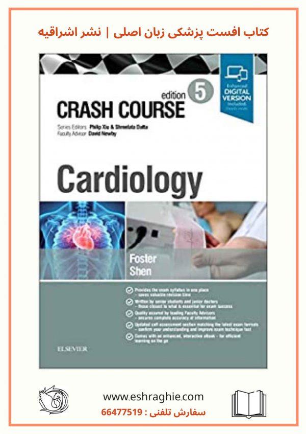 Crash Course Cardiology 5th Edition   2019