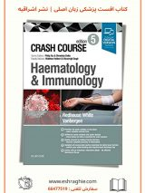 Crash Course Haematology And Immunology 5th Edition | 2019