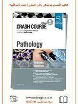 Crash Course Pathology 5th Edition | 2019
