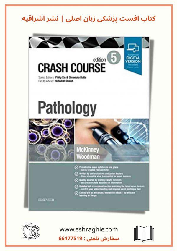 Crash Course Pathology 5th Edition   2019
