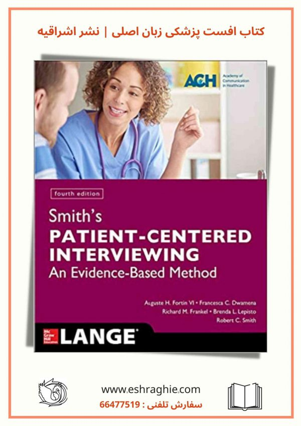Smith's Patient Centered Interviewing - An Evidence-Based Method   2018