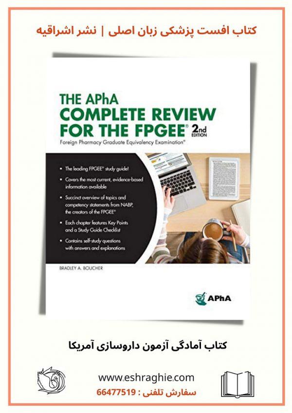 داروسازی APHA - The APhA Complete Review for the FPGEE