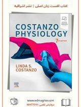 Costanzo Physiology – 7th Edition   2022