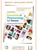 Essentials Of Pharmacology For Nurses | 4th Edition | 2020