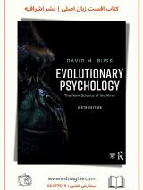 Evolutionary Psychology The New Science Of The Mind | 2020