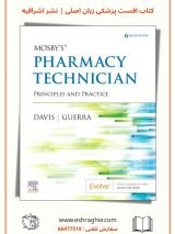 Mosby's Pharmacy Technician : Principles And Practice 6th Edition | 2021