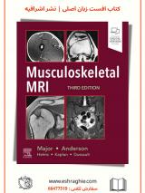 Musculoskeletal MRI 3rd Edition | 2020