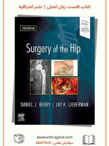 Surgery Of The Hip – Berry | 2020