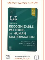 Smith's Recognizable Patterns Of Human Malformation   2021